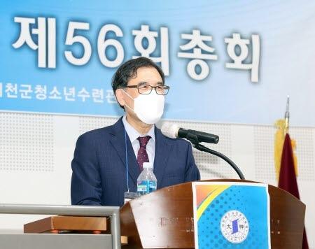 [크기변환]a이정현 총회장.jpg